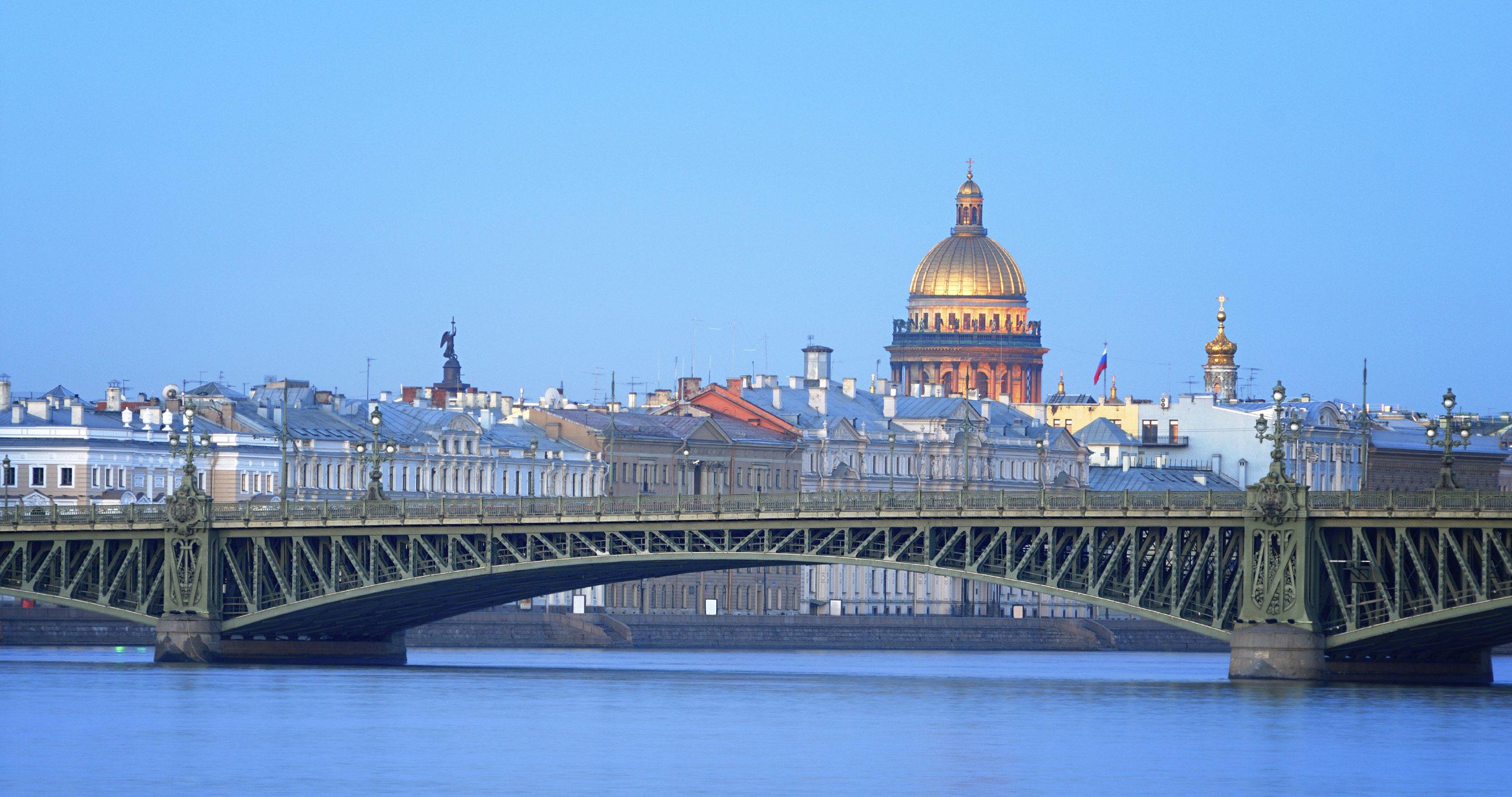 Rusland by